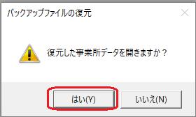 fukugen4
